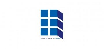 FENESTRATION BAU China 2017 Emmegisoft
